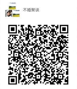 5月21号微信群二维码分享