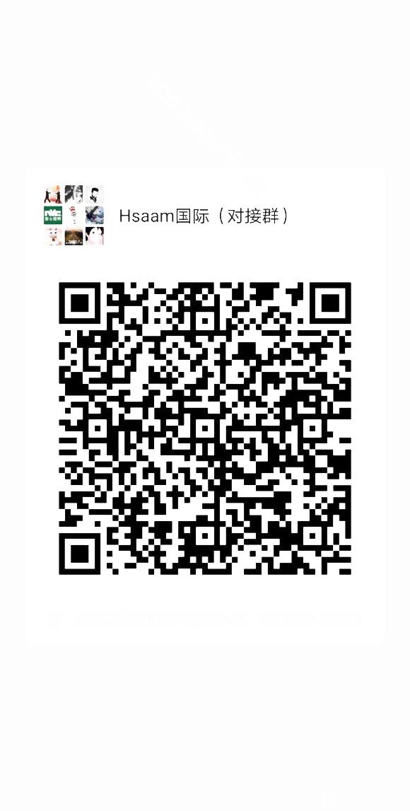 5月25号微信群二维码分享