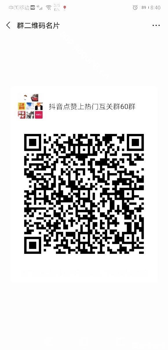 5月28号微信群二维码分享
